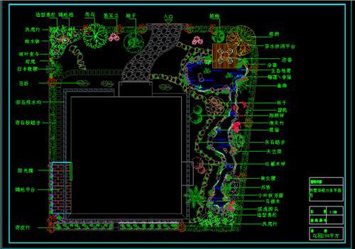别墅庭院设计平面图cad天津豪华别墅群城郊图片