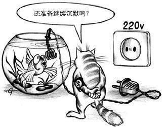 【央视曝光:如何辨别和逃出黄金外汇黑平台】