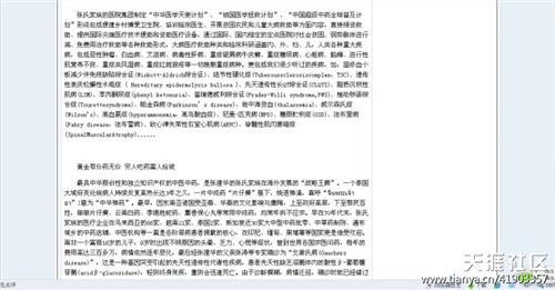 超级隐形富豪国语版/中国隐形富豪张建华/中国隐形富豪是谁