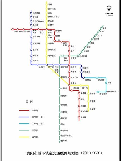 贵阳地铁1号线2号线3号线4号线线路规划图【最新版】
