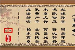 刘姓氏男孩起名字方法大全