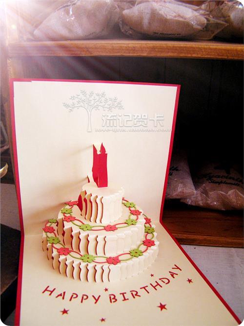 卡纸手工制作立体蛋糕 生日贺卡怎么做