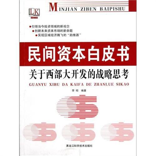 2016广西南宁资本运作模式是真的吗老总解密