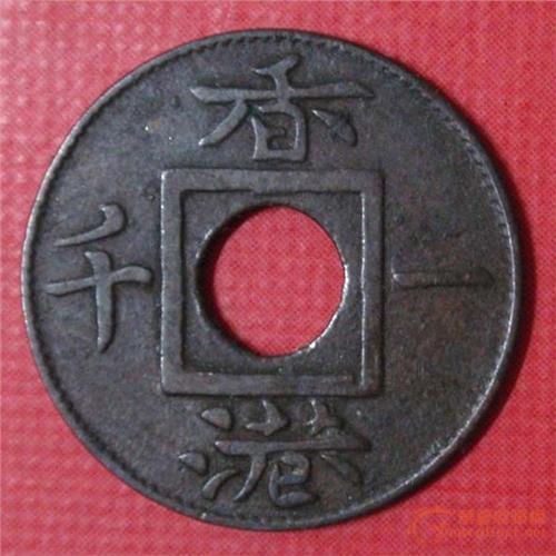 1866年的香港硬币是不是真的 价值几何?