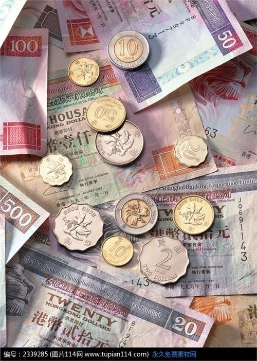 港币硬币图案是什么植物 港币币多少元以上需要身份证