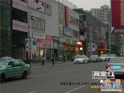 东莞中惠华庭门口卖福气多玉石床是合法的吗?
