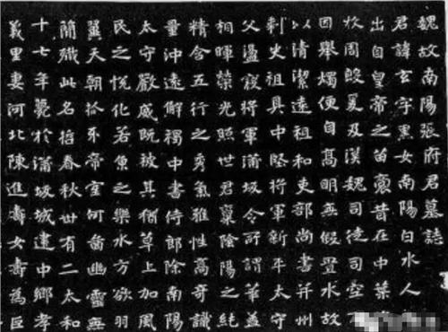 【张黑女原碑图片】张玄墓志全碑拓片