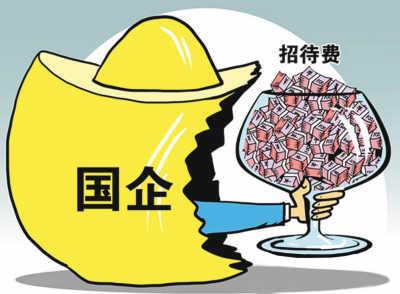 上海央企国企排名 求上海国企排名(只要有办事