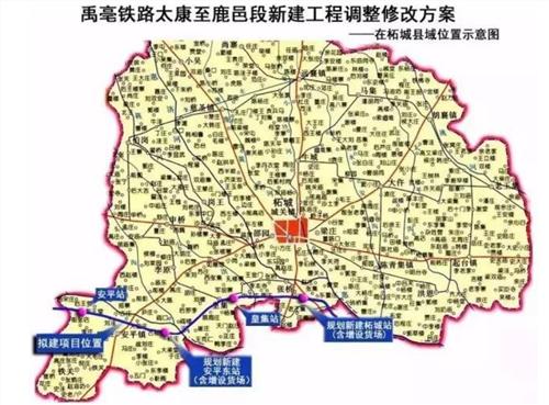 太康新火车站规划图_秦皇岛火车站片改造规划图