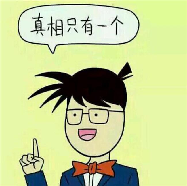 """【真正的世界首富: 中国""""隐形富豪""""张建华(图)】隐形富豪张建华是假的"""