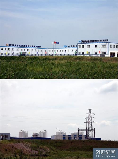 中国内陆核电最新新闻 中国内陆彭泽核电消息