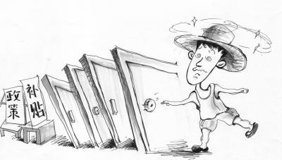 【养鹅补助】国家出台畜牧业补贴政策大力推行养鹅政策
