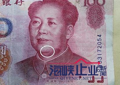 百元错币价值百万万万没想到!一张图看懂错版币与错体币的区别