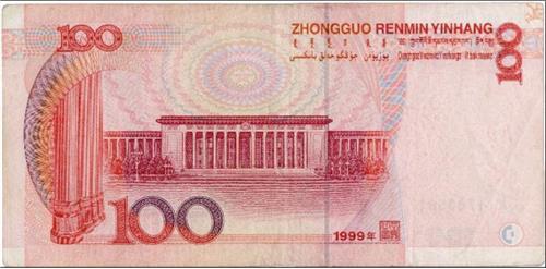 05年一百元人民币错版收藏价值 05年错版人民币收藏价格表