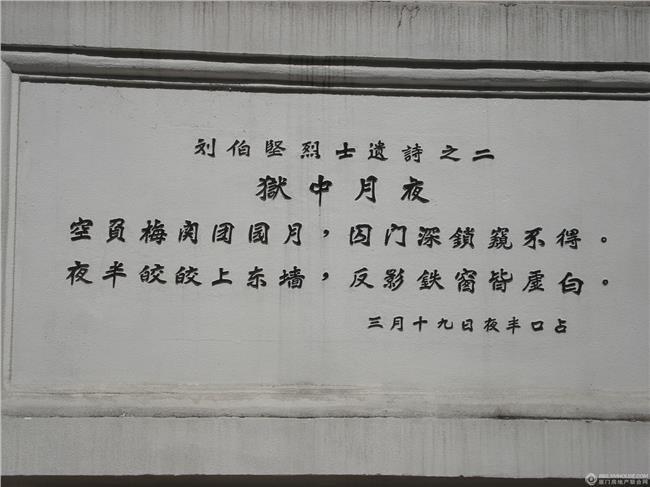 【刘熊生的后代】刘熊生儿子刘昌华女儿刘红妹的寻根之旅