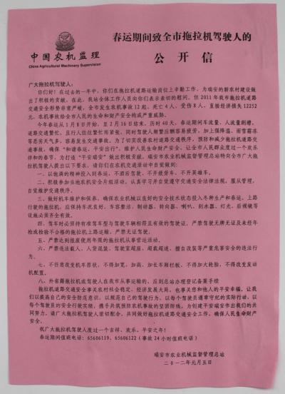 买份中国平安保险平安福一年5000元交20年 请问业务员提成多少?