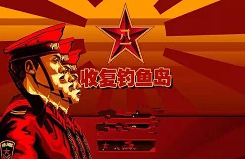 惊人预言:中国未来30年每年都发生的大事  2015