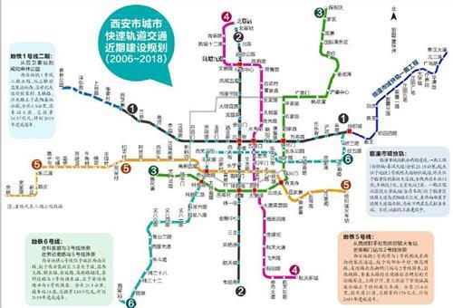 沈阳地铁1号线2号线3号4号9号10号线最新线路规划图