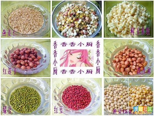 豆类大全_豆子的种类名称及图片(图)_飞扬123
