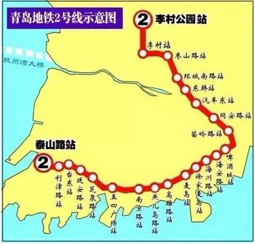 2016青岛最新的地铁规划 图图片