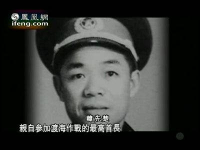 邓华 韩先楚 邓华和韩先楚的争吵 邓华专门前来审查 韩先楚 的作战计划