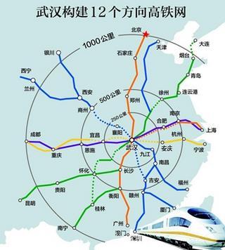 重庆十三五高铁规划 高铁规划详解