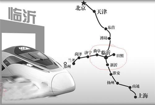 【京沪高铁二线规划图走向】京沪高铁二线最新消息:规划线路途径城市