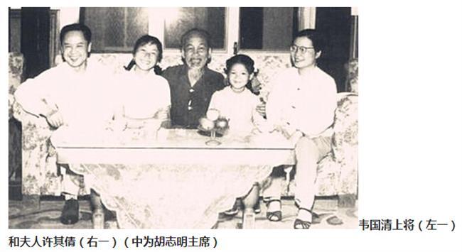 【韦国清子女职位】广西王韦国清的子女现状照片