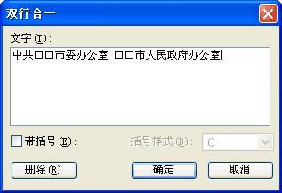 红头文件请示 部门向公司报送请示报告是否需以红头文件形式上报