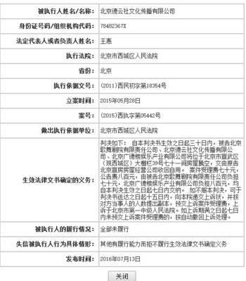 北京直管公房改革 北京西城严禁直管公房违规出租 下月起拒不整改将强行终止