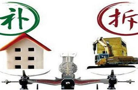 北京直管公房 北京公房出售纳税新规定 卖公房买新房减免契税