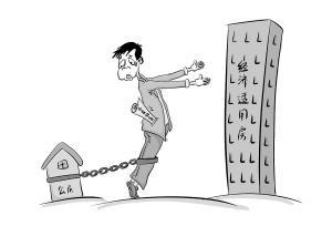 直管公房买卖 公房可以买卖吗?公房买卖要注意的问题?