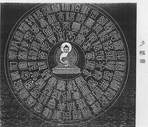 张志祥元极功法 张志祥老师讲课一一元极理论《法诀》