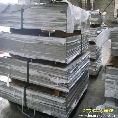 联盛集团宣告破产 6月9日最大的不锈钢板鑫海集团宣布破产
