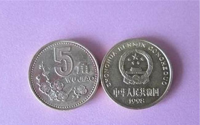 梅花5角硬币1999 1994年带梅花的5角硬币值多少钱