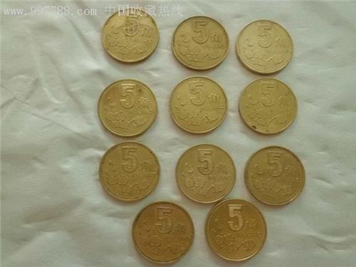 错版梅花5角硬币 五角硬币梅花错版的值钱吗?