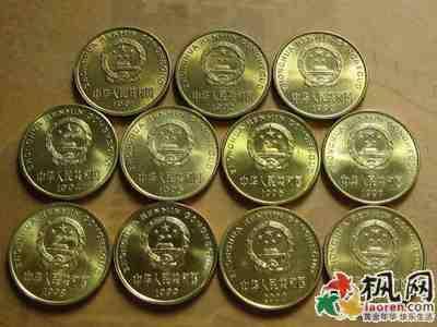 梅花5角硬币1997 1995年5角梅花硬币值多少钱???