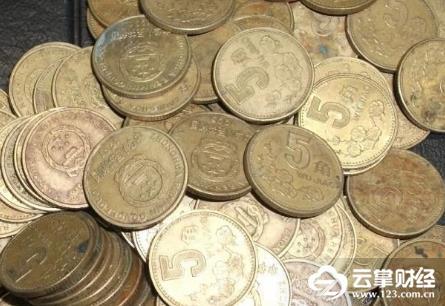 梅花5角硬币95年 93版梅花5角硬币值多少钱? 1993年有没有生产5角硬币?