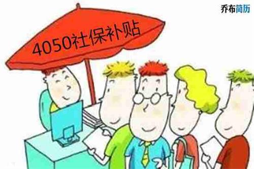 社会与人口学院_人口政策与保险