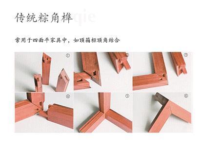 榫卯结构椅子 常见33种榫卯结构 (附赠《三十三种榫卯结构图解》小册子)