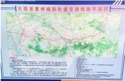 常平到惠州轻轨 莞惠城轨常平南至惠州小金口段即将开通  20分钟到达惠州城区