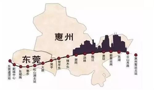 惠州轻轨到东莞站点 莞惠城轨惠州至东莞轻轨列车表