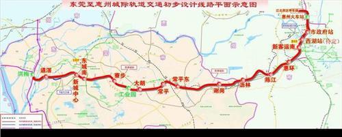 惠州轻轨什么时候开通 莞惠城轨什么时候开通?2015年底建成通车