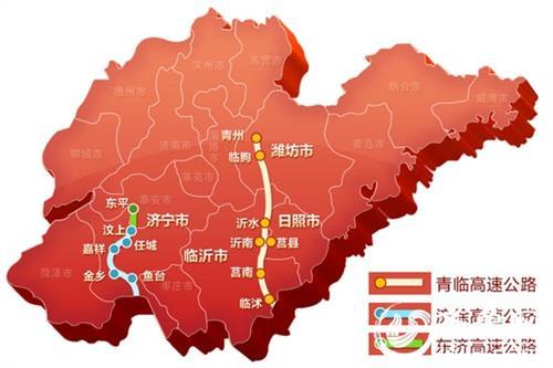 济南到徐州高铁 济南开到徐州最快仅4小时