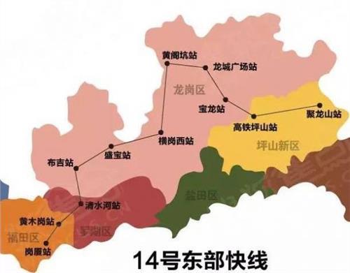 深圳惠州轻轨 惠州推进规划建设深圳地铁14号线延至惠阳、惠州地铁1号线