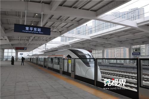 """惠州轻轨到东莞 莞惠城轨开通""""大站直达列车"""" 东莞出发34分钟到惠州"""