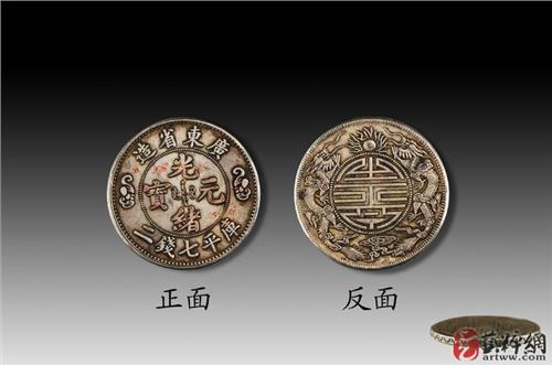 20克银元宝值多少钱 银元宝普通的现在大概值多少钱