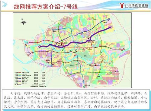 南宁地铁规划 南宁市最新地铁规划线路图 南宁五条 ...