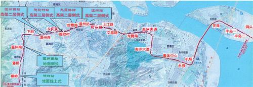 温州轻轨s1最新规划图