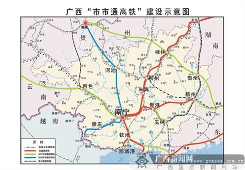 广西玉林高铁规划 广西铁路建设 十三五 规划 2020年 市市通高铁